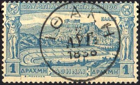 1896 Griechenland - Olympia